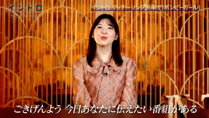 2021年01月18日佐藤真知子の画像04枚目