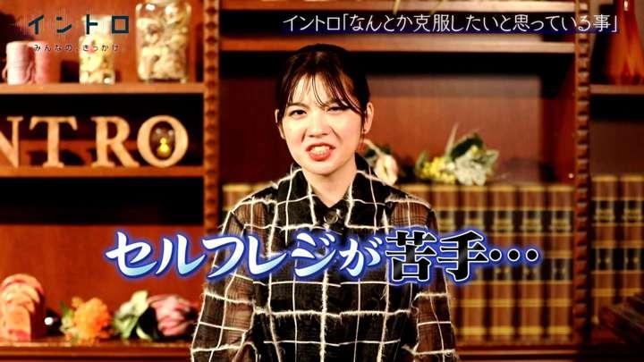 2021年01月25日佐藤真知子の画像03枚目