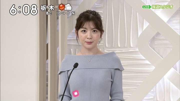 2021年01月30日佐藤真知子の画像03枚目