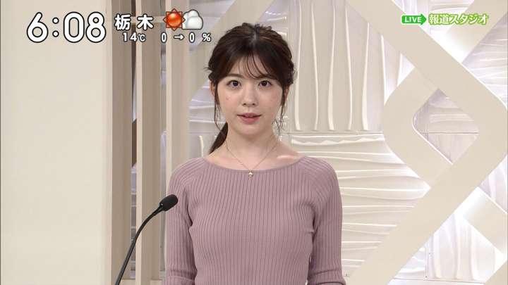 2021年02月13日佐藤真知子の画像04枚目