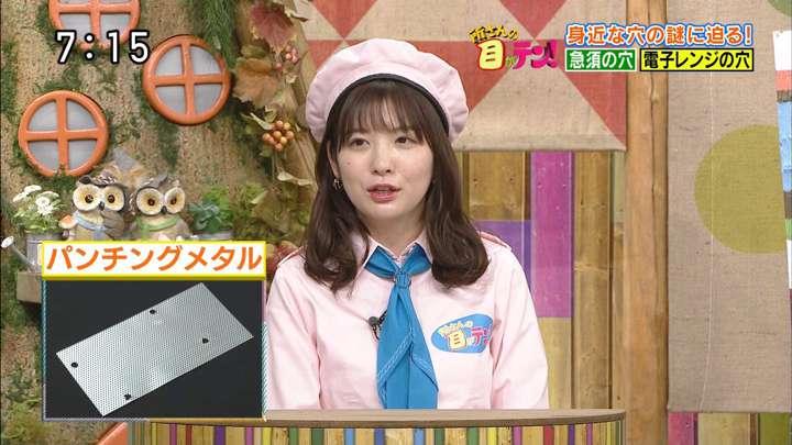 2021年03月14日佐藤真知子の画像11枚目