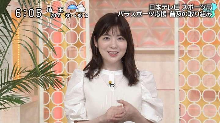 2021年03月21日佐藤真知子の画像02枚目