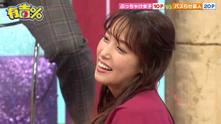 2020年12月27日鷲見玲奈の画像09枚目