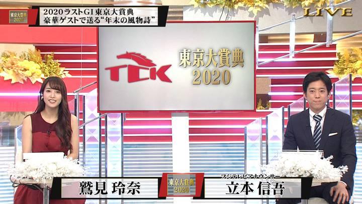 2020年12月29日鷲見玲奈の画像01枚目