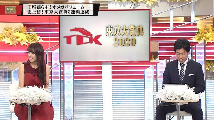 2020年12月29日鷲見玲奈の画像05枚目