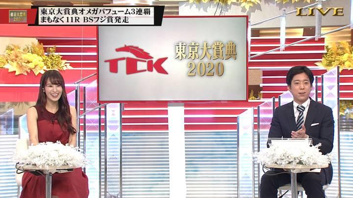 2020年12月29日鷲見玲奈の画像06枚目