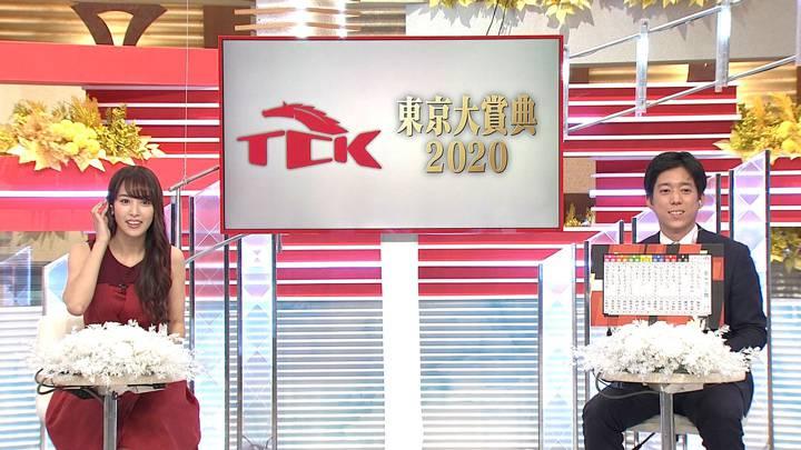 2020年12月29日鷲見玲奈の画像10枚目