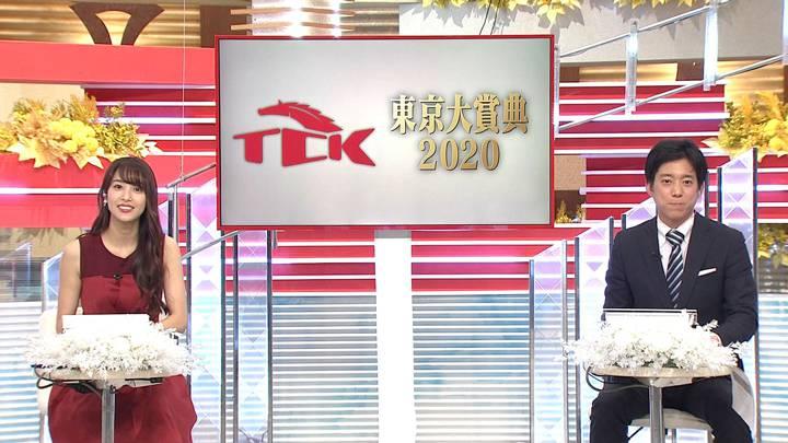 2020年12月29日鷲見玲奈の画像14枚目