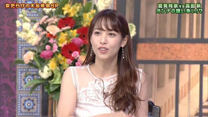 2020年12月29日鷲見玲奈の画像30枚目