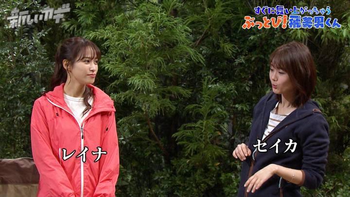 2021年01月03日鷲見玲奈の画像01枚目