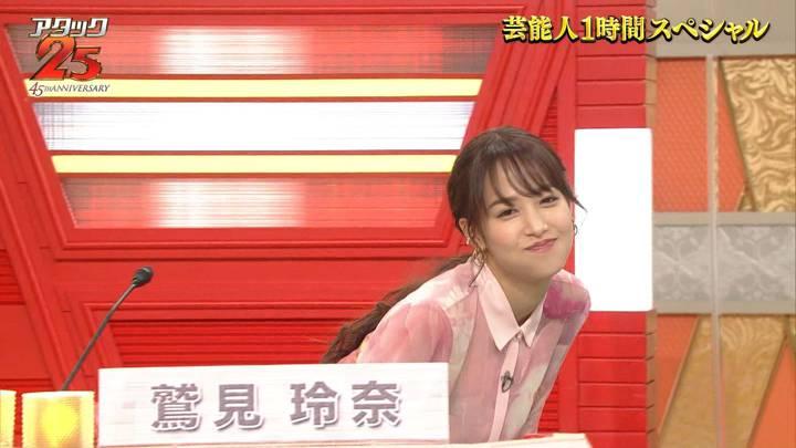 2021年01月10日鷲見玲奈の画像12枚目