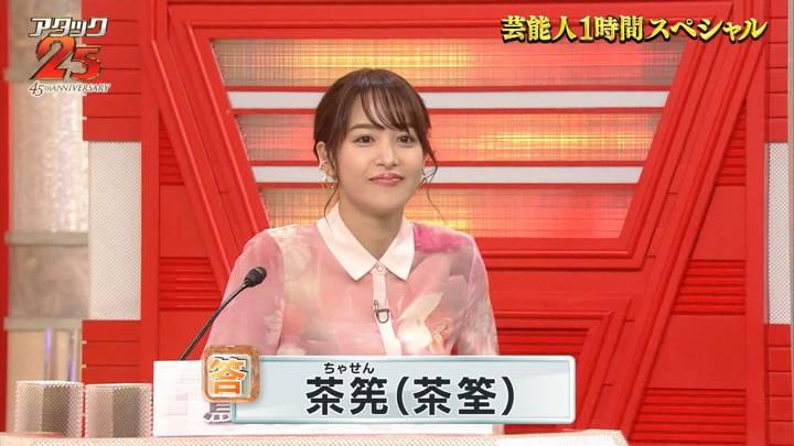 2021年01月10日鷲見玲奈の画像15枚目
