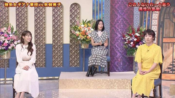 2021年01月26日鷲見玲奈の画像04枚目