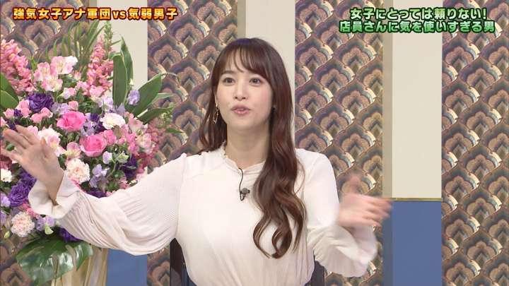 2021年01月26日鷲見玲奈の画像05枚目
