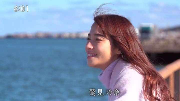 2021年02月07日鷲見玲奈の画像01枚目