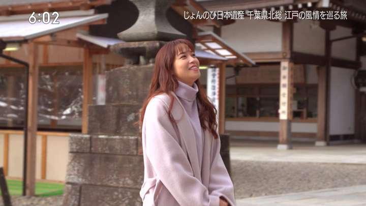 2021年02月07日鷲見玲奈の画像02枚目