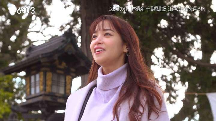 2021年02月07日鷲見玲奈の画像03枚目