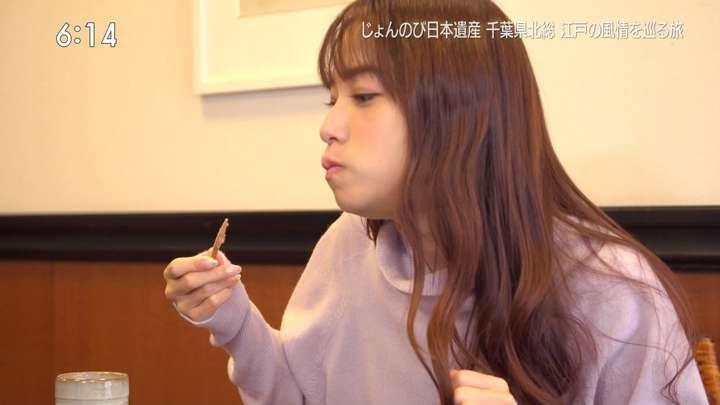 2021年02月07日鷲見玲奈の画像10枚目