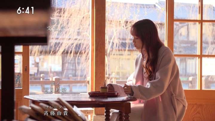 2021年02月07日鷲見玲奈の画像31枚目