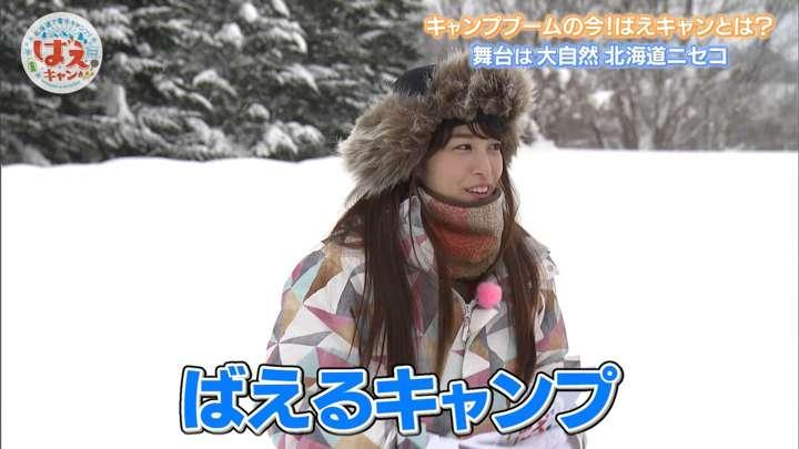 2021年02月20日鷲見玲奈の画像04枚目