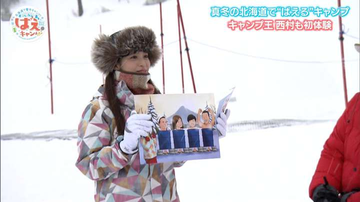 2021年02月20日鷲見玲奈の画像09枚目