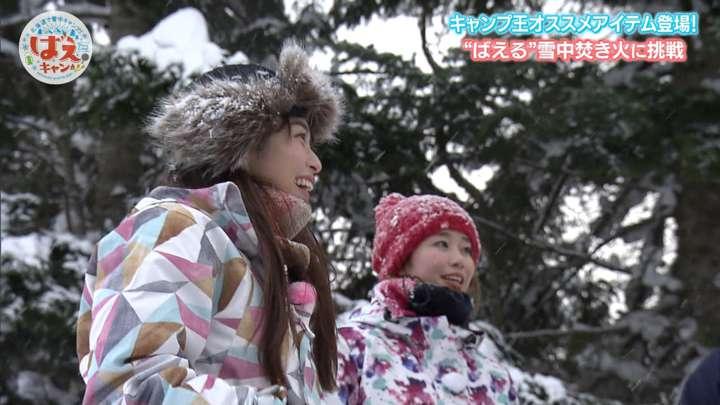 2021年02月20日鷲見玲奈の画像13枚目