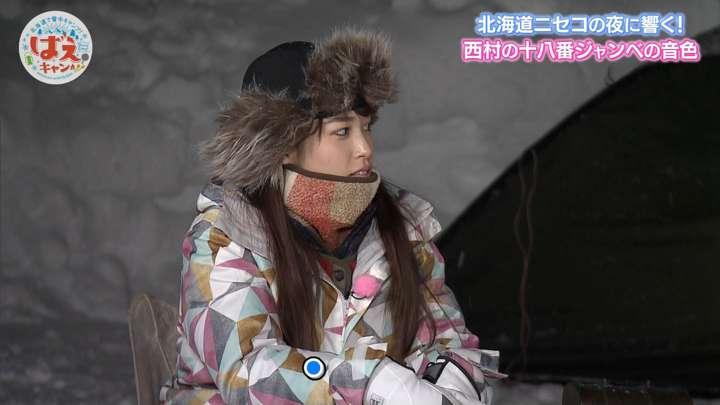 2021年02月20日鷲見玲奈の画像24枚目