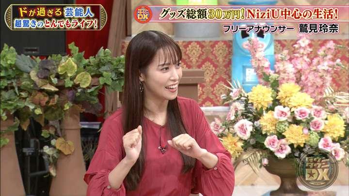 2021年02月25日鷲見玲奈の画像19枚目
