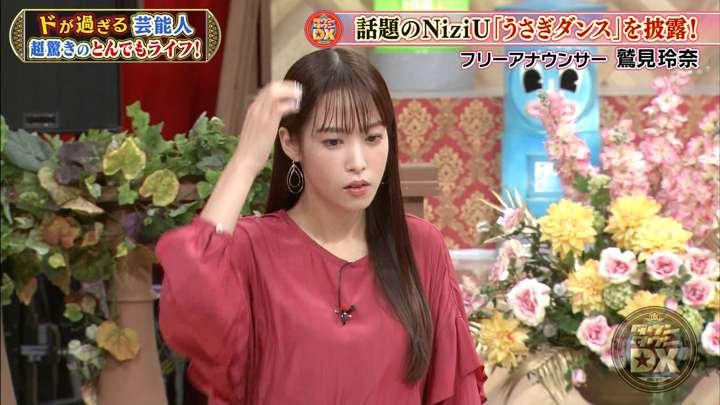 2021年02月25日鷲見玲奈の画像20枚目