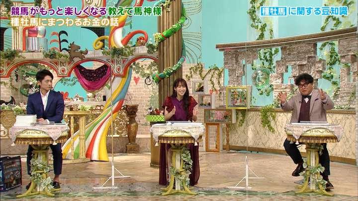 2021年02月27日鷲見玲奈の画像06枚目