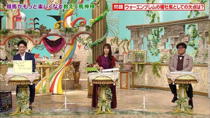 2021年02月27日鷲見玲奈の画像10枚目
