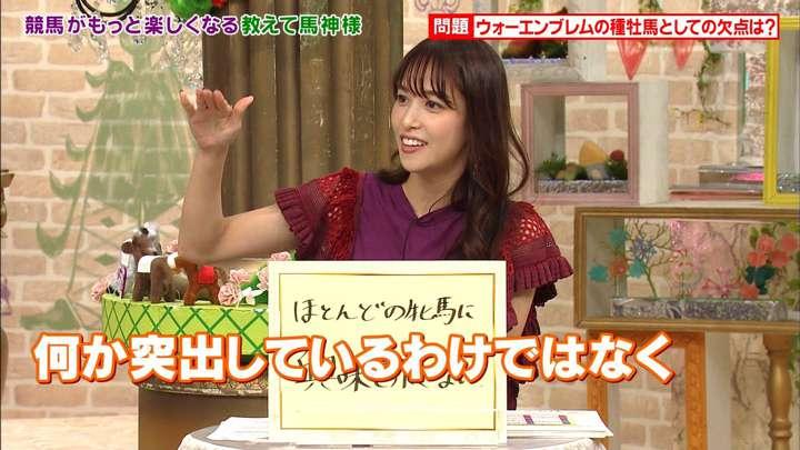 2021年02月27日鷲見玲奈の画像11枚目