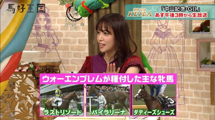 2021年02月27日鷲見玲奈の画像15枚目