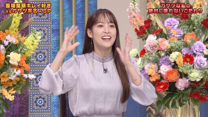 2021年03月02日鷲見玲奈の画像10枚目