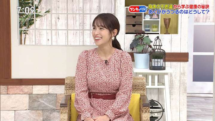 2021年03月07日鷲見玲奈の画像04枚目