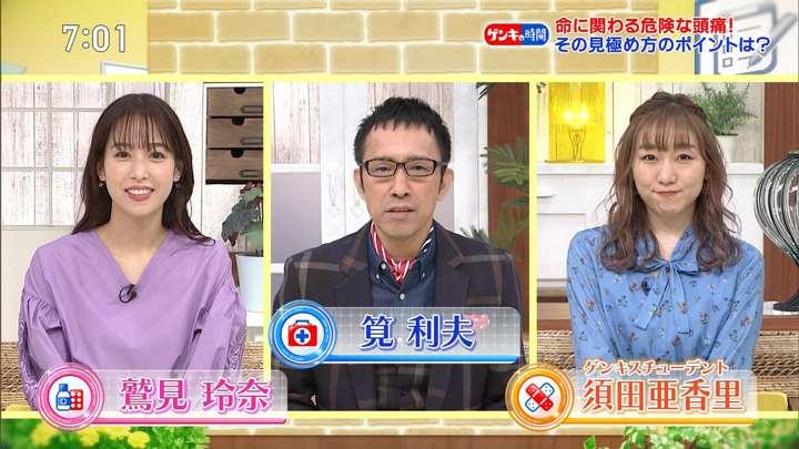 2021年03月14日鷲見玲奈の画像01枚目