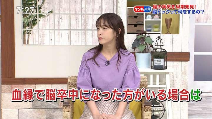 2021年03月14日鷲見玲奈の画像09枚目