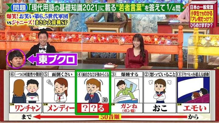 2021年03月23日鷲見玲奈の画像01枚目