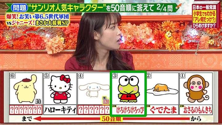 2021年03月23日鷲見玲奈の画像04枚目