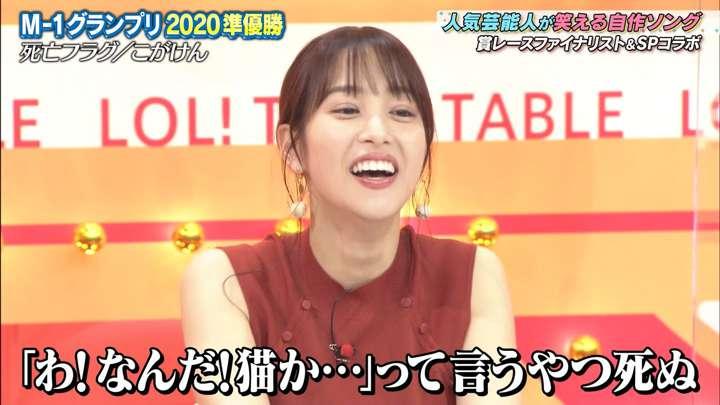 2021年04月11日鷲見玲奈の画像02枚目