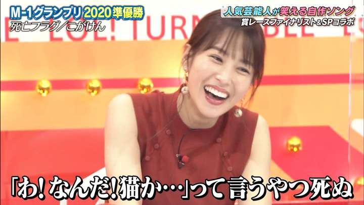 2021年04月11日鷲見玲奈の画像04枚目