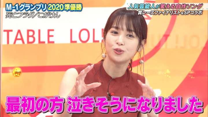 2021年04月11日鷲見玲奈の画像06枚目