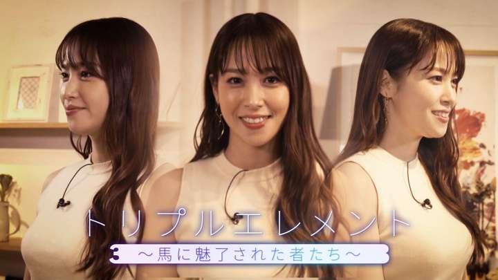 2021年04月27日鷲見玲奈の画像03枚目