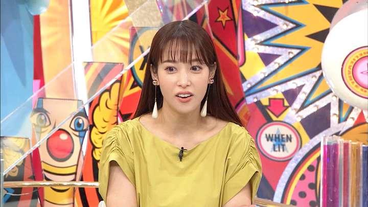 2021年04月29日鷲見玲奈の画像01枚目