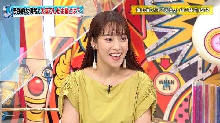 2021年04月29日鷲見玲奈の画像02枚目