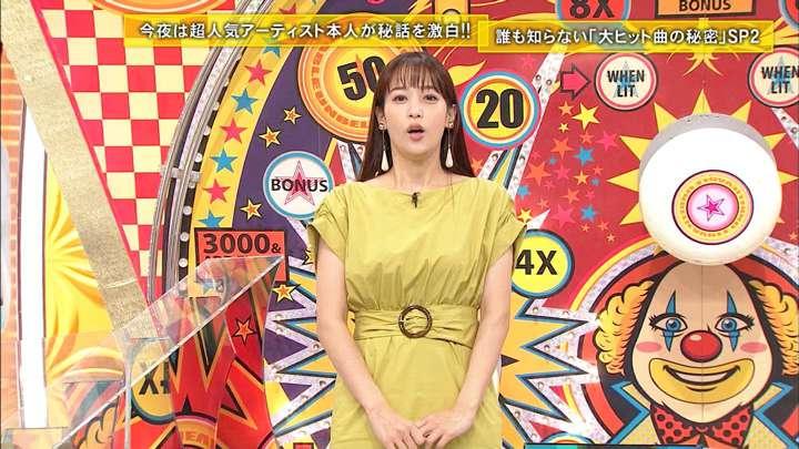 2021年04月29日鷲見玲奈の画像11枚目