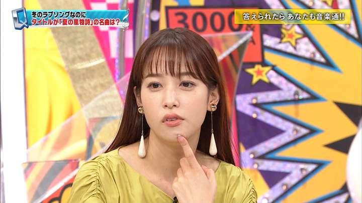 2021年04月29日鷲見玲奈の画像15枚目