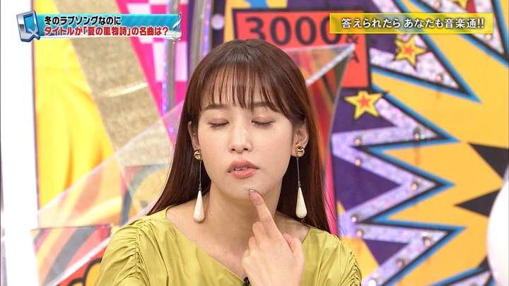 2021年04月29日鷲見玲奈の画像16枚目