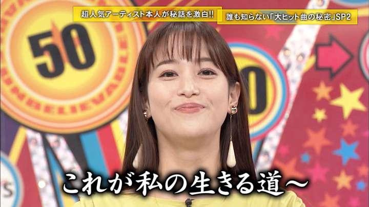 2021年04月29日鷲見玲奈の画像28枚目