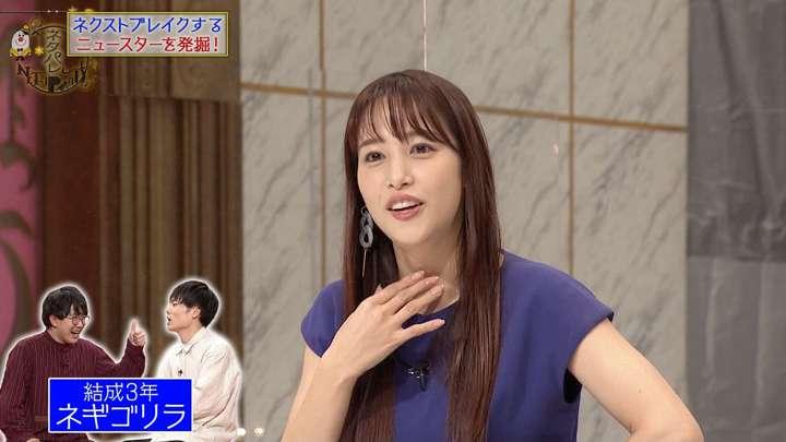 2021年04月30日鷲見玲奈の画像06枚目